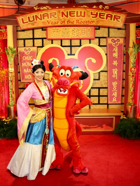 lunar-new-year-mulan-and-mushu